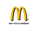 Макдоналдс (McDonalds)